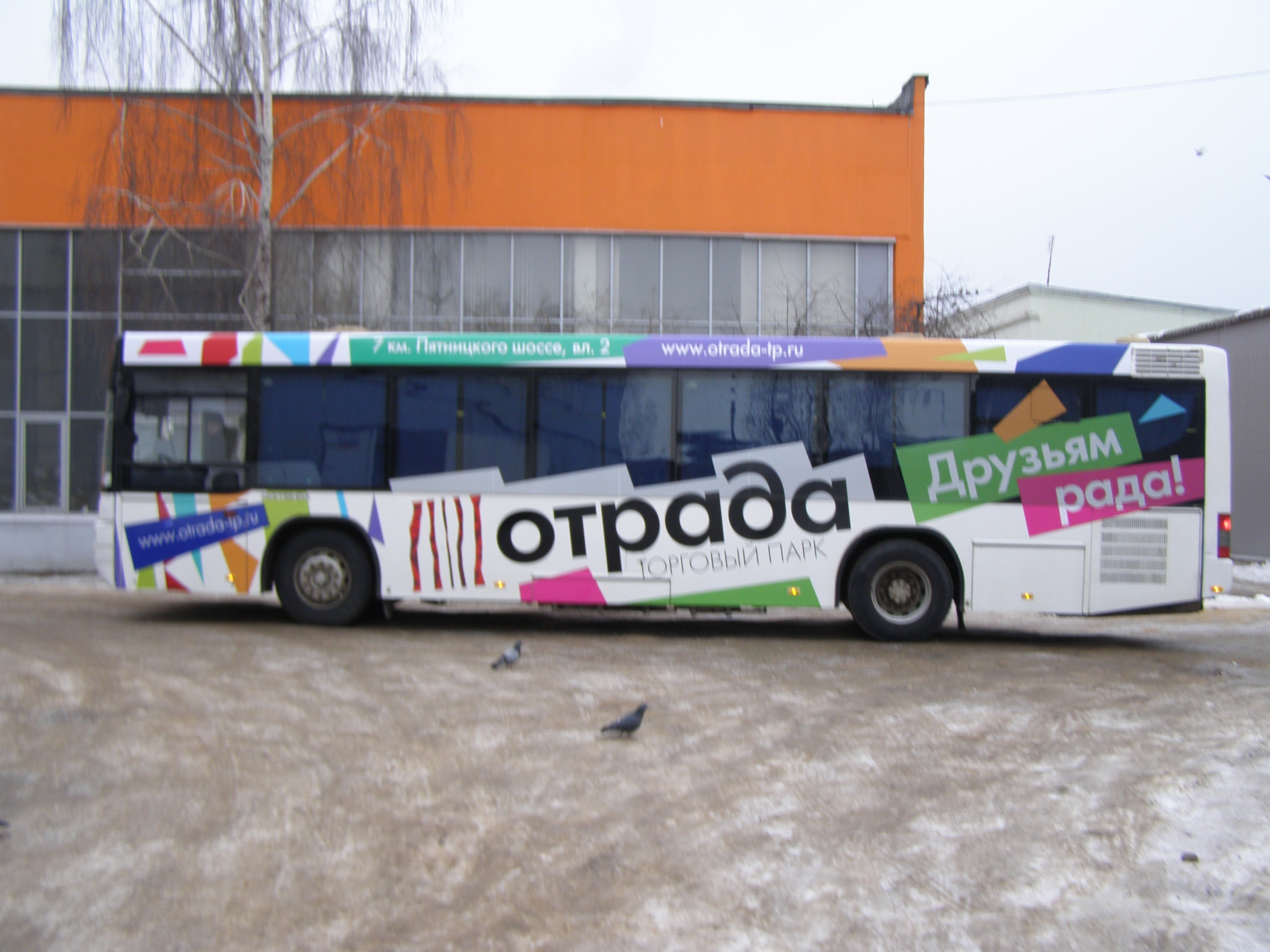 Размещение наружной рекламе на автобусе, торговый парк