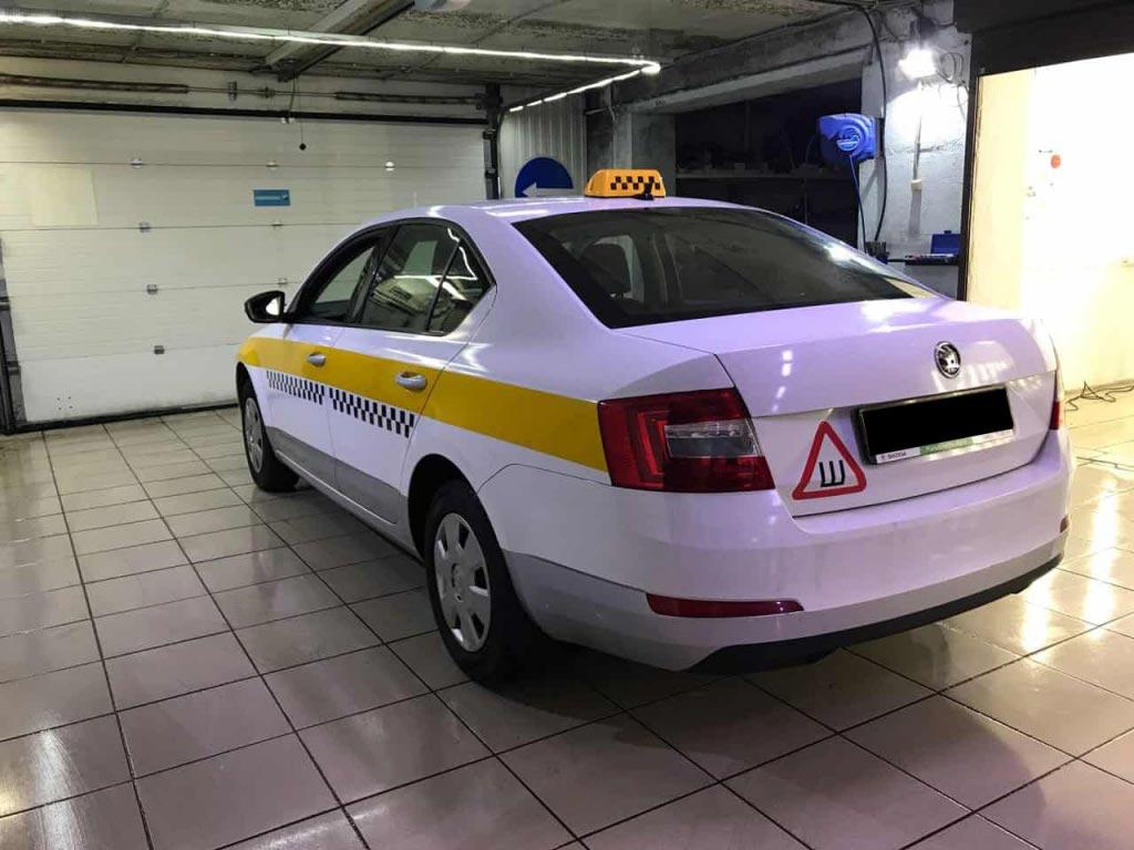 Пожеланиями хорошей, открытка такси московской области погост